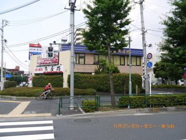 魚屋路 西台駅南店 の画像4