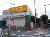アコレ 高島平八丁目店