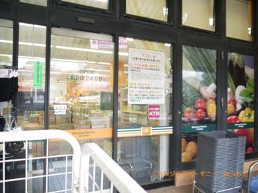 アコレ 高島平八丁目店の画像2