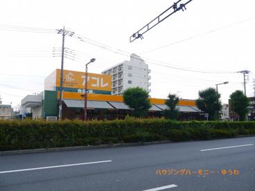 アコレ 高島平八丁目店の画像3