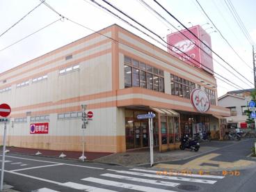 ザ・ダイソー 高島平店の画像1