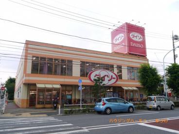 ザ・ダイソー 高島平店の画像2