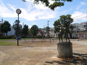 板橋区立 溝下公園の画像3