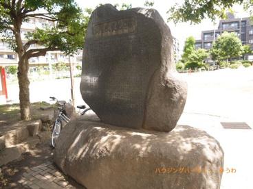 板橋区立 溝下公園の画像5