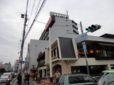 ロイヤルホスト 八戸の里店の画像1