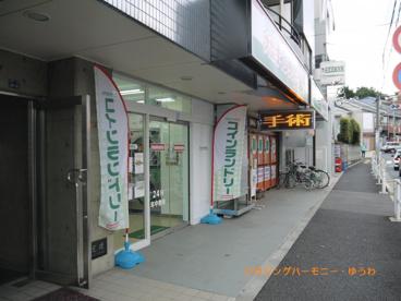 コインランドリー マンマチャオ成増三園店の画像4