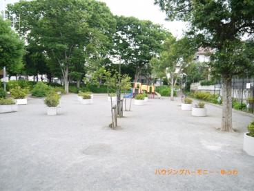 板橋区立 下赤塚公園の画像4