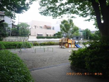 板橋区立 下赤塚公園の画像5