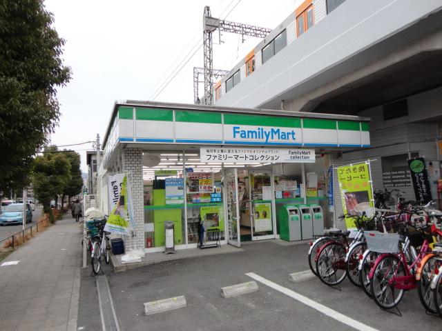 ファミリーマート 近鉄八戸ノ里駅前店の画像
