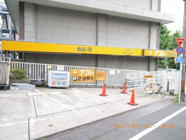 アコレ 成増一丁目店の画像3