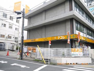 アコレ 成増一丁目店の画像5