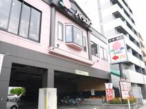 バーミヤン赤塚新町店
