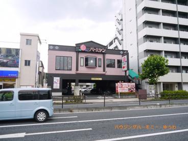 バーミヤン赤塚新町店の画像3