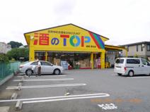 酒のトップ 板橋徳丸店