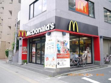 マクドナルド 西巣鴨駅前店の画像1