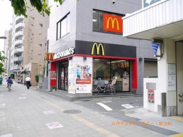 マクドナルド 西巣鴨駅前店の画像3
