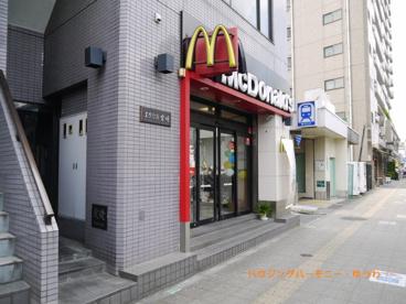 マクドナルド 西巣鴨駅前店の画像4
