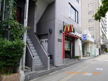 マクドナルド 西巣鴨駅前店の画像5