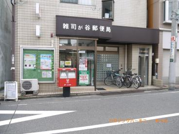 雑司が谷郵便局 の画像3
