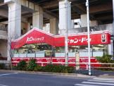 100円ショップキャンドゥ北赤羽店