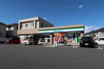 ファミリーマート七国5丁目店の画像1