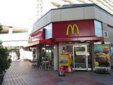 マクドナルド 北赤羽駅前店
