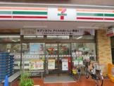 セブンイレブン 川崎東長澤店