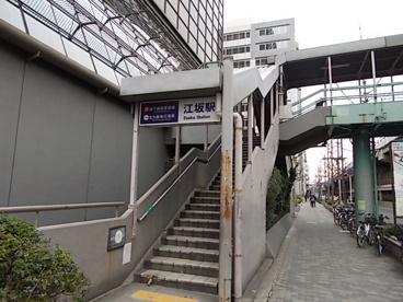 大阪メトロ御堂筋線 江坂駅の画像1