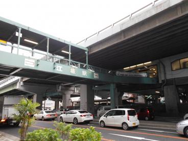 大阪メトロ御堂筋線 江坂駅の画像2