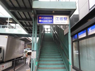 大阪メトロ御堂筋線 江坂駅の画像3