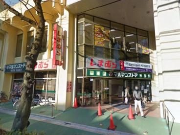 ファッションセンターしまむら椎名町店の画像1