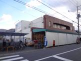 ハッピーテラダ  山科西店