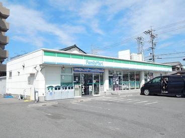ファミリーマート小牧新町店の画像1