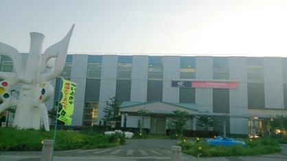 万博記念公園駅の画像1