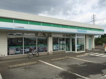ファミリーマートつくば谷田部店の画像1