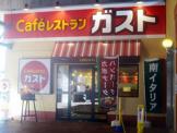 ガスト 桜台駅前店