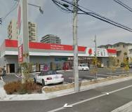 ドラッグストアセキ北戸田店