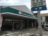 ドラッグセイムス武蔵浦和店
