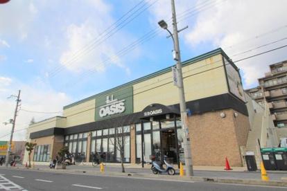 阪急オアシス 豊中少路店の画像1