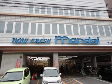 マンダイ 八戸の里店の画像1