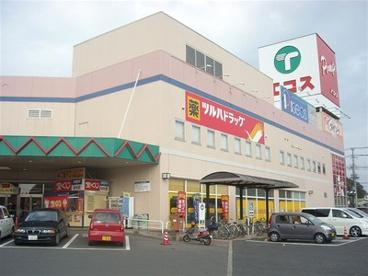 江戸崎ショッピングセンターパンプの画像1