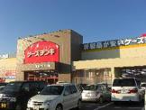 ケーズデンキ江戸崎店