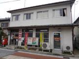 大津本堅田郵便局