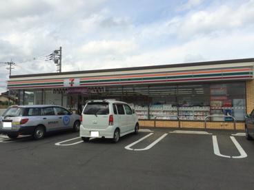 セブンイレブンみどりの東店の画像1