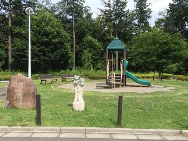 源流の森公園の画像1