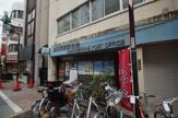 蒲田駅前郵便局