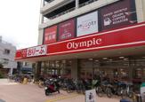 オリンピック 志村坂下店
