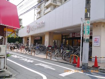 東急ストア 東長崎店の画像5