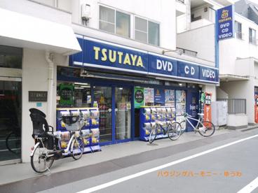 TSUTAYA 東長崎店の画像2