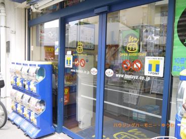 TSUTAYA 東長崎店の画像3